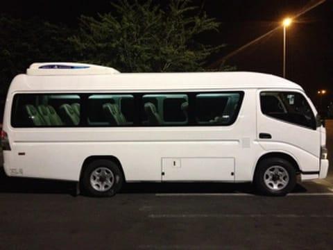 Jadwal Travel Tangcity Tangerang Ke Lampung