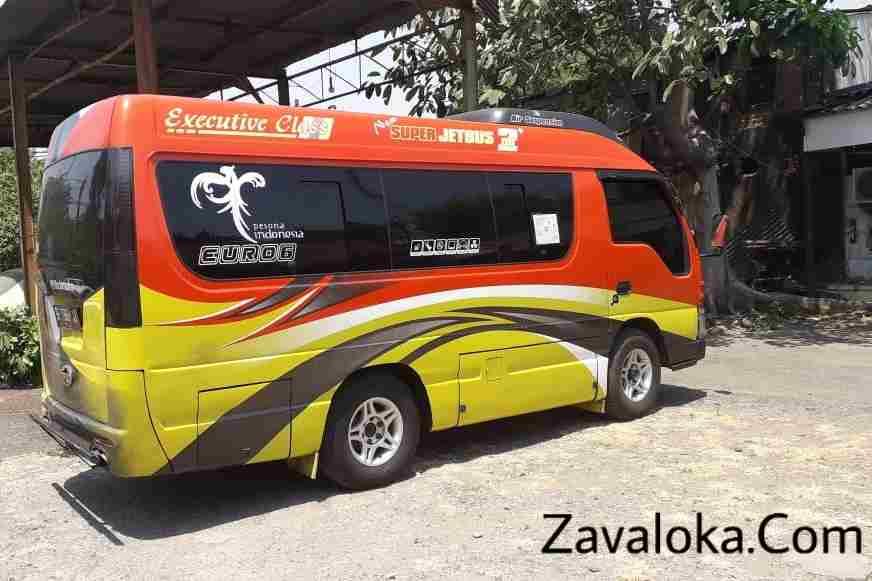 Travel Palembang Kemuning ke Lampung - Siap Jemput