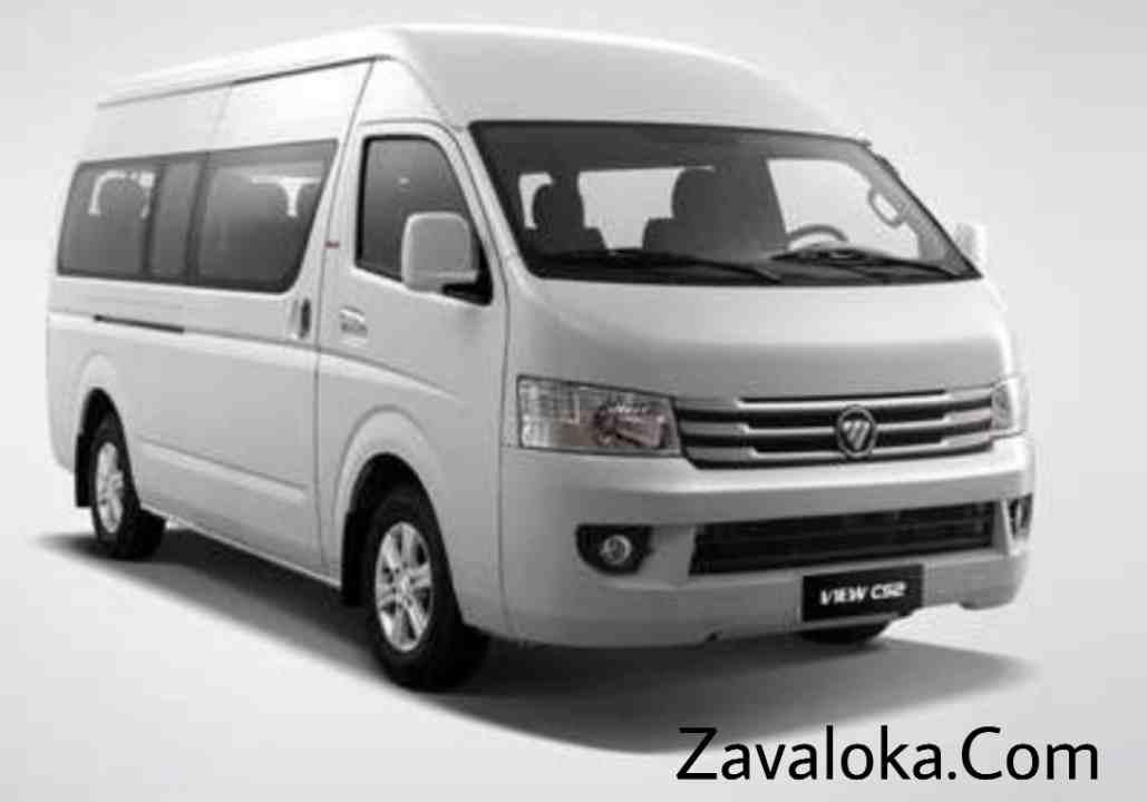 Agen Travel Jati Waringin Lampung - Baru 2019